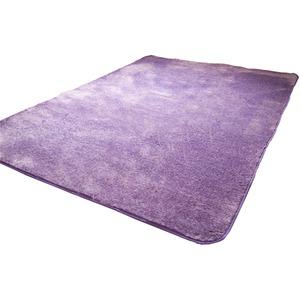 フランネル調タッチラグマット/絨毯【約2畳約185cm×185cmパープル】洗える軽量ホットカーペット対応『ガーデン』
