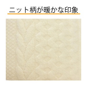 ニット柄ラグ シフォン ラグ マット/絨毯 【ベージュ 約2畳 約185cm×185cm】 洗える ホットカーペット 床暖房対応 『シフォン』