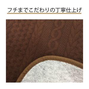 ニット柄ラグ シフォン ラグ マット/絨毯 【ブラウン 約1.5畳 約130cm×185cm】 洗える ホットカーペット 床暖房対応 『シフォン』
