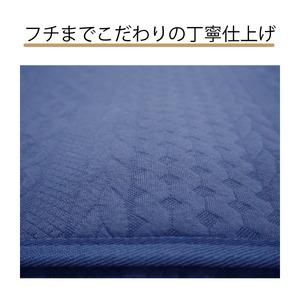 ニット柄ラグ シフォン ラグ マット/絨毯 【ネイビー 約1.5畳 約130cm×185cm】 洗える ホットカーペット 床暖房対応 『シフォン』