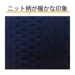 ニット柄ラグ シフォン ラグ マット/絨毯 【ネイビー 約3畳 約185cm×230cm】 洗える ホットカーペット 床暖房対応 『シフォン』