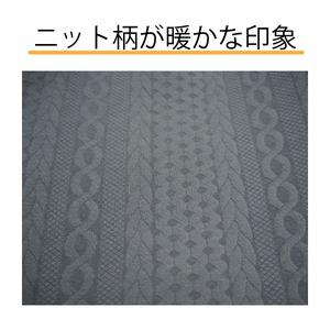 ニット柄ラグ シフォン ラグ マット/絨毯 【グレー 約2畳 約185cm×185cm】 洗える ホットカーペット 床暖房対応 『シフォン』