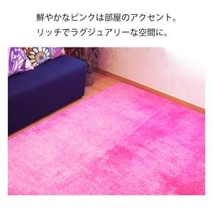 ラビットファー風 ラグマット/絨毯 【約2畳 約185cm×185cm 抜染ピンク】 洗える ホットカーペット 床暖房対応 『リュクシュ』