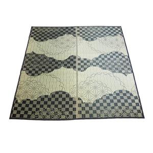 い草ラグWATSUMUGIラグマット/絨毯【ブラック約2畳約176cm×176cm】防カビ加工『わつむぎ』