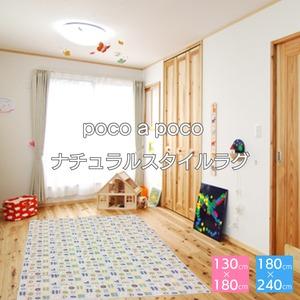 ナチュラルスタイルコットンラグラグマット/絨毯【約3畳約180cm×240cmブルー】ホットカーペット床暖房対応『pocoapoco』