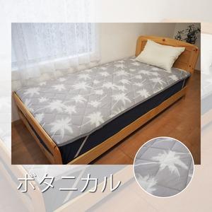 超COOL 接触冷感 敷パッド/寝具 【ボタニカル シングルサイズ】 洗える 軽量 『COLD BLUE』 〔寝室 ベッドルーム〕
