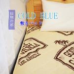 超COOL 接触冷感 敷パッド/寝具 【カリフォルニア シングルサイズ】 洗える 軽量 『COLD BLUE』 〔寝室 ベッドルーム〕