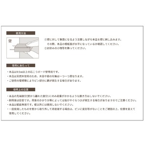 (まとめ)「森のこたな」 Sサイズ 3種アソート(まつ、ひば、さくら)【×3セット=計9個入り】