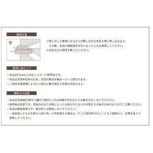 (まとめ)「森のこたな」 Mサイズ ひば【×2セット=計4個入り】