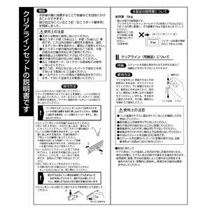(まとめ)カケレール木目調 ライトブラウン 30cm【×2セット】