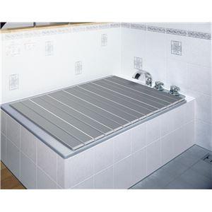 抗菌 AG 折りたたみ風呂ふた L16 75×160cm用