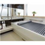 抗菌 Agイージーウェーブ 風呂ふた L16 75×160cm用