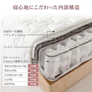 脚付きマットレス 国産 一体型 ポケットコイル 竹炭抗菌・防臭仕様 通常丈 セミシングル 脚7cm 組立設置サービス付き
