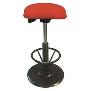 モダンスツール/丸椅子【フットレスト付きレッド×ブラック】幅33cm日本製『ツイストスツールラフレシア3R』