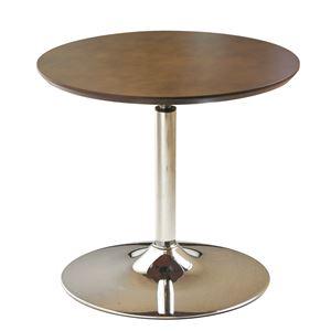 回転 丸テーブル 【ダークブラウン×クロームメッキ】 幅60cm 日本製 木製 スチールパイプ 耐荷重30kg 『コーンリフトテーブル』