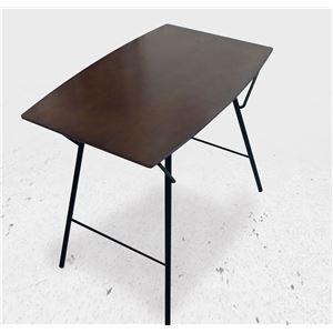 モダン 折りたたみテーブル 【幅120cm】 ダークブラウン×ブラック 日本製 耐荷重30kg 『トラス バレルテーブル 1250』