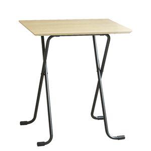 折りたたみテーブル 【角型 ナチュラル×ブラック】 幅60cm 日本製 木製 スチールパイプ 〔ダイニング リビング〕