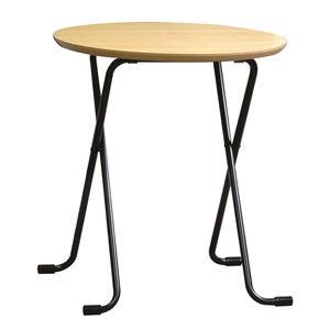 折りたたみテーブル 【丸型 ナチュラル×ブラック】 幅60cm 日本製 木製 スチールパイプ 〔ダイニング リビング〕