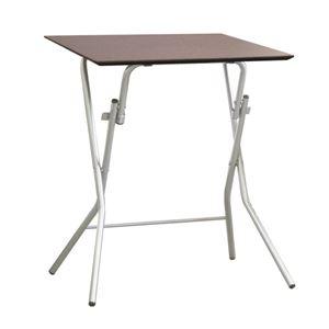 折りたたみテーブル 【幅63.5cm ダークブラウン×シルバー】 日本製 木製 スチールパイプ 『スタンドタッチテーブル645』