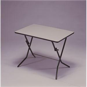 折りたたみテーブル 【幅90cm ニューグレー×ブラック】 日本製 スチールパイプ 『スタンドタッチテーブル』