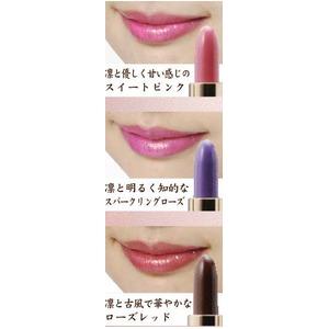 凛 唇紅(くちべに) 3色組 (スイートピンク・スパークリングローズ・ローズレッド)