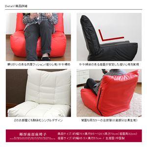 極厚座面座椅子 アイボリー (IV) 一人掛け ローソファー 座いす