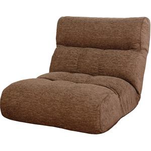 リクライニング 座椅子 幅広 ワイド ポケットコイル ソファ1人掛け 1人用 ブラウン