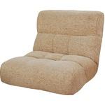 リクライニング 座椅子 幅広 ワイド ポケットコイル ソファ1人掛け 1人用 ベージュ