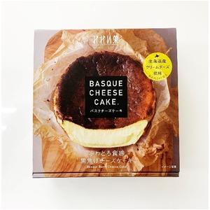 北海道 焦がし濃厚バスクチーズケーキ/スイーツ 【3個セット】 4号(φ12cm)×3個 冷凍保存