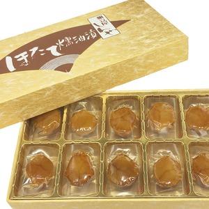 ほたて燻油漬/ギフトセット【12粒】製造から常温60日北海道産〔家庭用贈りものおつまみ〕