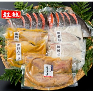 豪華!焼き魚詰め合わせ【紅鮭・銀だら・縞ほっけ】冷凍90日〔ご家庭用贈りものパーティー〕