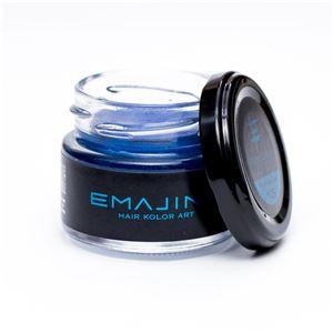 EMAJINY ヘアカラーワックス Mysterious Blue M25
