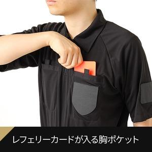 rioh サッカー審判服 L 3点セット(半袖...の紹介画像3
