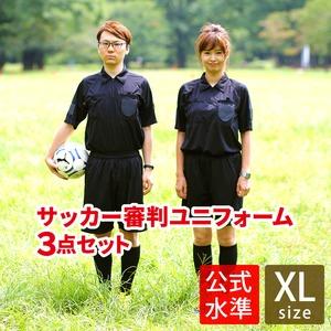 riohサッカー審判服M3点セット(半袖シャツ+ハーフパンツ+ソックス)レフリーウェアユニフォームブラック黒
