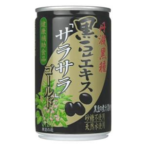 黒豆エキス「サラサラ」ゴールド 150ml*30本