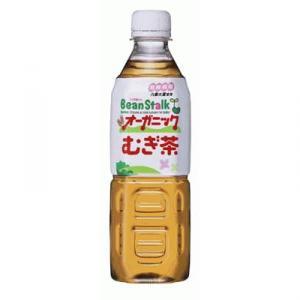 大塚製薬 BSオーガニックむぎ茶 500mlペット - 拡大画像