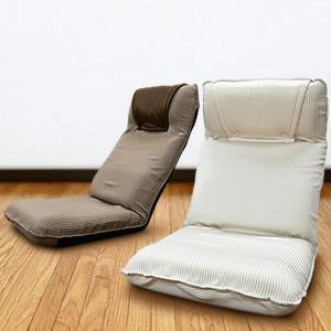 低反発ヘッドリクライニング座椅子・ボーダー アイボリー - 拡大画像