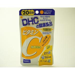 DHC ビタミンC 20日分 - 拡大画像