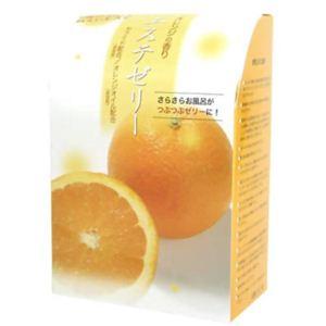 エステゼリー オレンジ