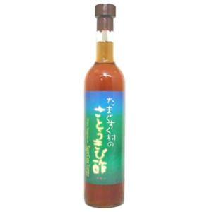 たまぐすく村のさとうきび酢 ルビー 500ml