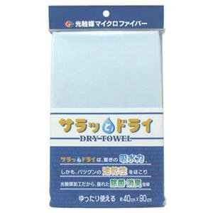 光触媒スエード大(サラッとドライ) ブルー