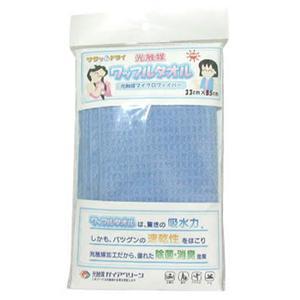 光触媒ワッフルタオル 家庭用 ブルー
