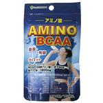 AL アミノ酸BCAA 150粒 画像1