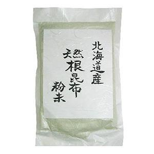 北海道産 天然根昆布粉末 50g