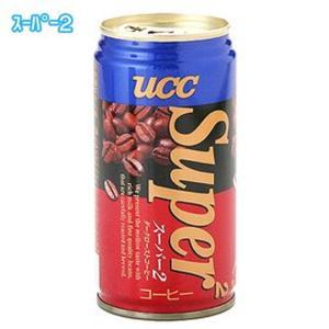 【超特価商品】UCC上島珈琲 スーパーII 60本入り - 拡大画像