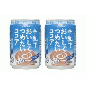 ブルボン 牛乳でおいしくつめたいココア 缶(×24) - 拡大画像