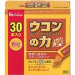 ウコンの力 顆粒 お徳用 1.5g*30袋¥2,480