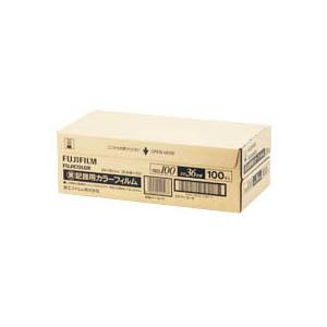 富士フイルム フジカラー 業務用カラー フィルム ISO100 36枚撮 100本入 - 拡大画像