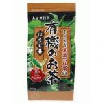 農薬不使用栽培 有機のお茶 ほうじ茶 100g