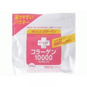 コラーゲン10000パウダー 375g(大袋)